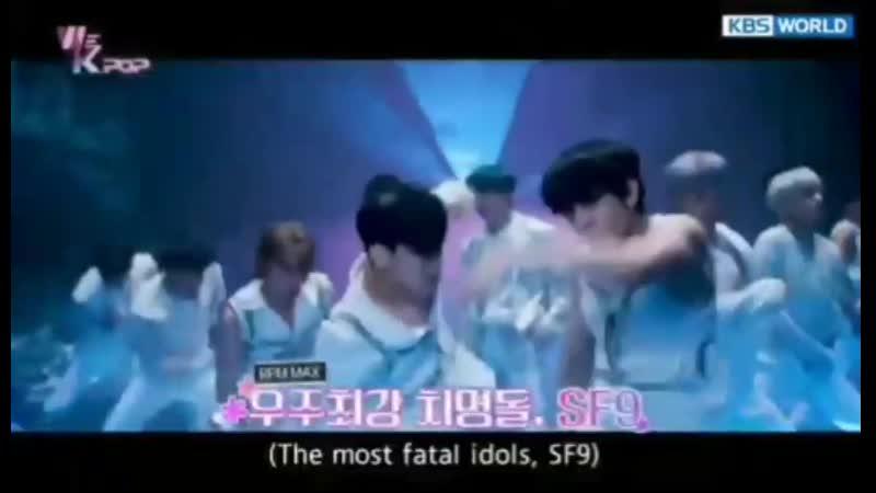 представление чеюна и давона [we k-pop]