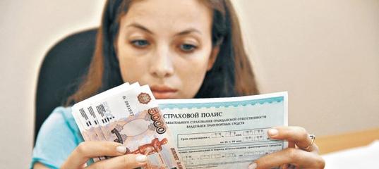 кредит на карточку для желающих увести микрокредит минуя визит в офис есть совет со