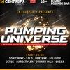 14 сентября PUMPING UNIVERSE