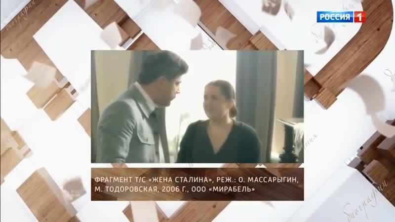 Ольга Будина рассказала о своей роли Надежды Аллилуевой в фильме Жена Сталина