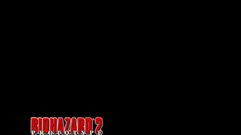 Bio Hazard 2 (Prototype) - Complete Disc Movie 3 (1998)