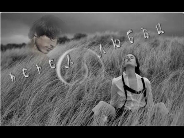 А.Дрюня Алимханов А. – Пепел Любви..( Премьера клипа 2019г) New!