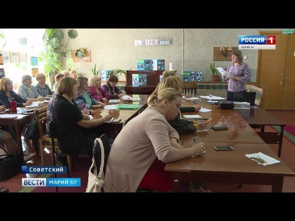 Педагог психолог программист: библиотекари Советского района учатся чтобы идти в ногу со временем