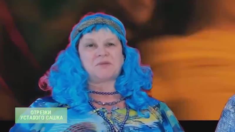 Катерина как уедит так приедит Людмурик
