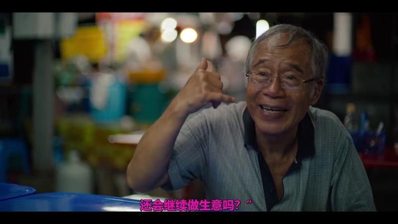 街头美食 泰国曼谷 中文字幕