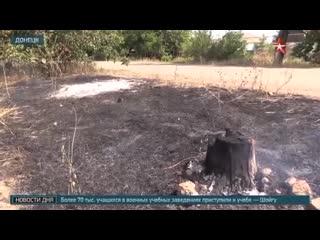После атаки: как выглядит Коминтерново в результате мощного обстрела