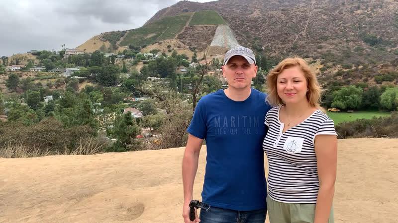 Привет с голливудского холма