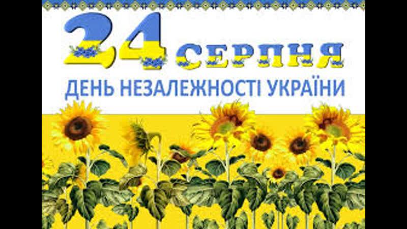ДЕНЬ НЕ ЗАЛЕЖНОСТИ 24 08 19 ПРИЕЗЖАЕТ КОНЦЕРТ КАЗКА