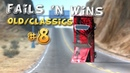 Racing Games FAiLS 'N WiNS (Old/Classic Games Edition) 8 .....