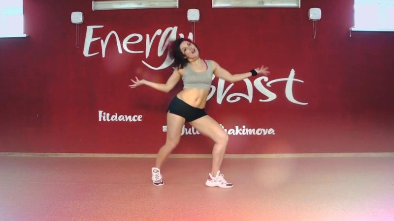 Dua Lipa ft. Blackpink - Кiss and make up (Choreo Julia Khakimova) Fitness dance
