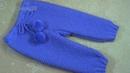 Детские штанишки спицами 3-6 мес.. Knitted baby trousers.