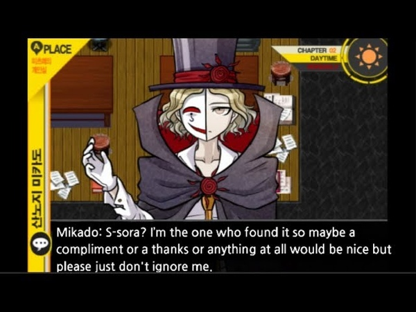 SDRA2 Chapter 2 Investigations pt 1(Eng Sub)