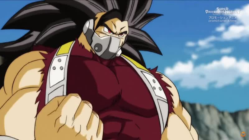 Супер Драконий жемчуг: Герои / Super Dragon Ball Heroes: Universe Mission - 5 серия