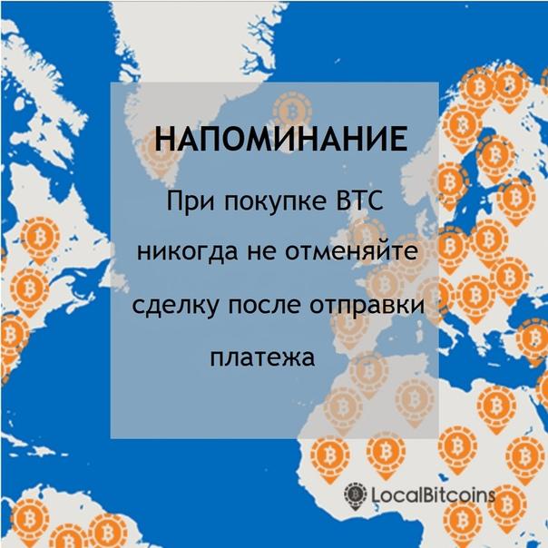 localbitcoins profil