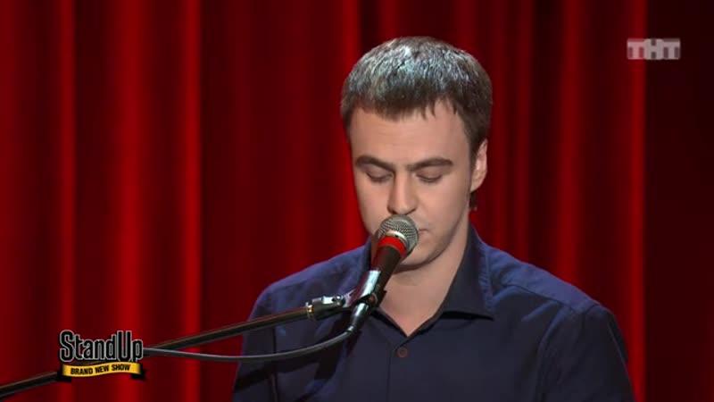 Stand Up Иван Абрамов О русском рэпе шансоне и английских словах в русских песнях