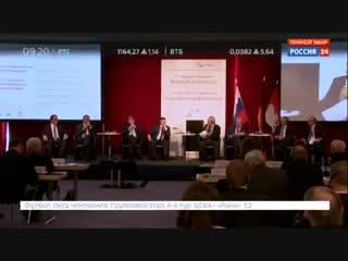 Потсдамский форум: тесное сотрудничество в сырьевой сфере выгодно и ЕС, и России