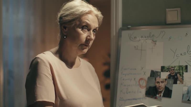 Маменькин сынок (2019) 3 серия - смотреть онлайн ruserial.tv