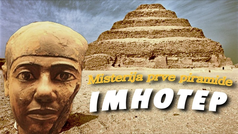 Tajna Džoserove Piramide IMHOTEP