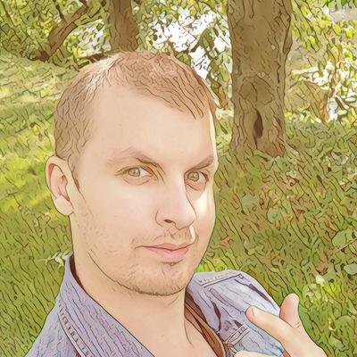 Алексей Губкин