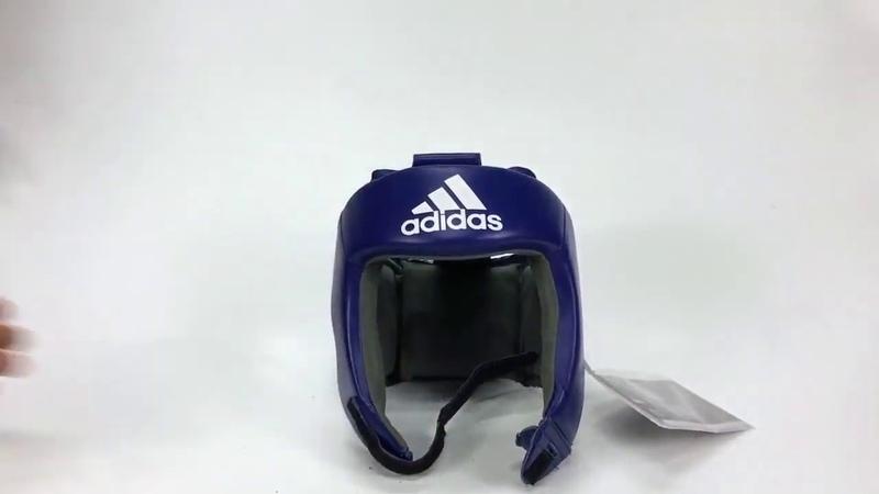 Боксерский шлем для соревнований ADIDAS AIBA