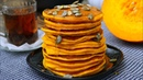 Воздушные солнечные ПАНКЕЙКИ!   Pumpkin Pancakes
