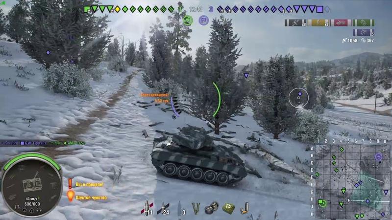 World of Tanks PS4 F224 AMX Chaffee рак vs взвод статистов они отправили его в ангар