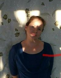 Порошкина Екатерина (Канева)