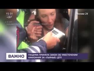 Госдума приняла закон об ужесточении наказания за пьяные ДТП