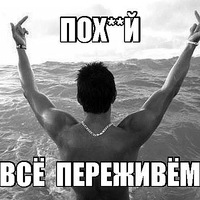 Федосенко Максим