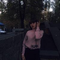 Алина Калус