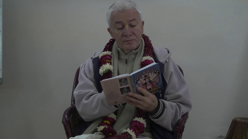 Шри Ишопанишад Занятие 16 . Чайтанья Чандра Чаран прабху. 09-12-2016