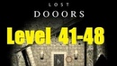 Lost DOOORS - escape game - level 41, 42, 43, 44, 45, 46, 47, 48