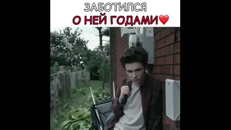 Video.serial.kinoInstaUtility_-00_B1QU5Mfo9dM_11-.mp4
