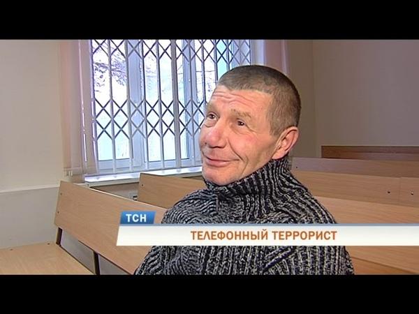 В Перми вынесли приговор гайвинскому телефонному террористу