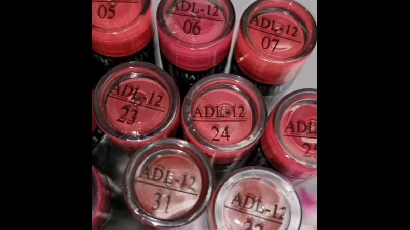 Lipstick - губная помада гелевая wetshine Alvin D'or - 129р.🌺 Благодаря уникальной гелевой формуле помада идеально ложится на г