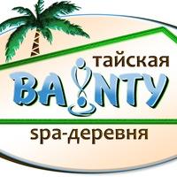 Baunty, тайская SPA-деревня