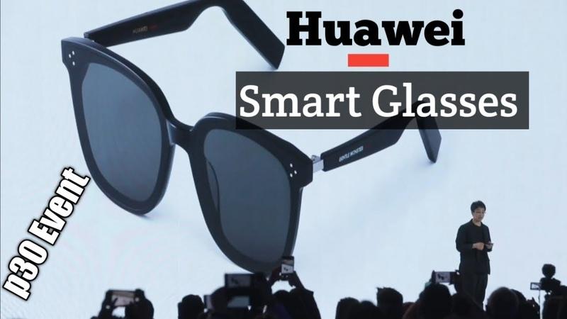 Huawei Eyewear First Look Huawei Gentle Monster Eyewear Offical Launch