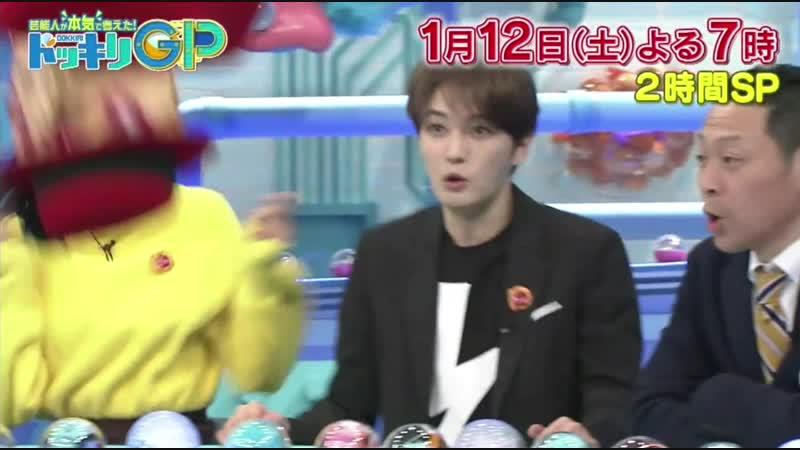 1.12 フジテレビ (FujiTV) 1900~ 芸能人が本気で考えた!ドッキリGPSP (An entertainer seriously thought! Dokkiri GPSP) JJ JapanTV Jaejoong Джеджу