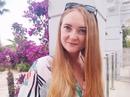 Татьяна Степанова фото №16