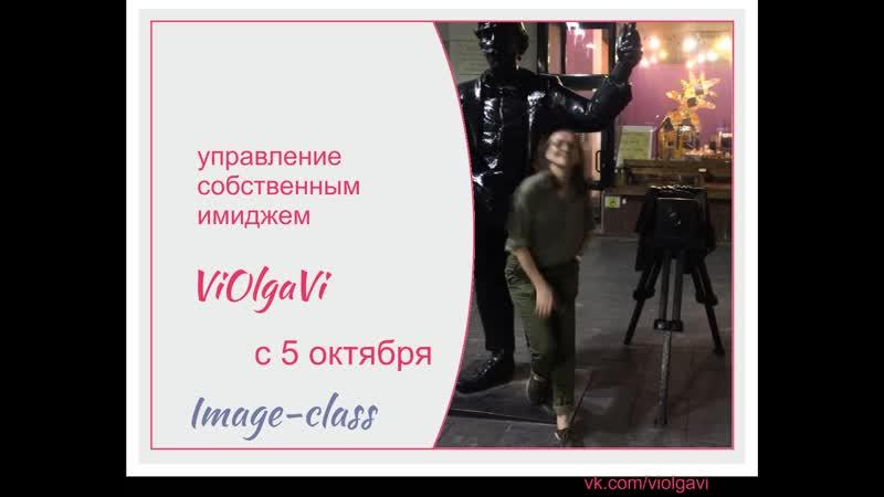 управление собств имиджем4