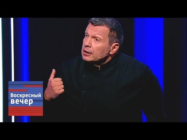 Украинцы в шоке! Соловьев ВЫСМЕЯЛ Зеленского и предрек НЕПОПРАВИМОЕ будущее Украине!