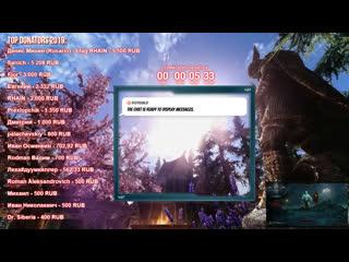 Стрим Diablo 3  PTR patch . Что нового