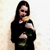 Дарья Близнюк