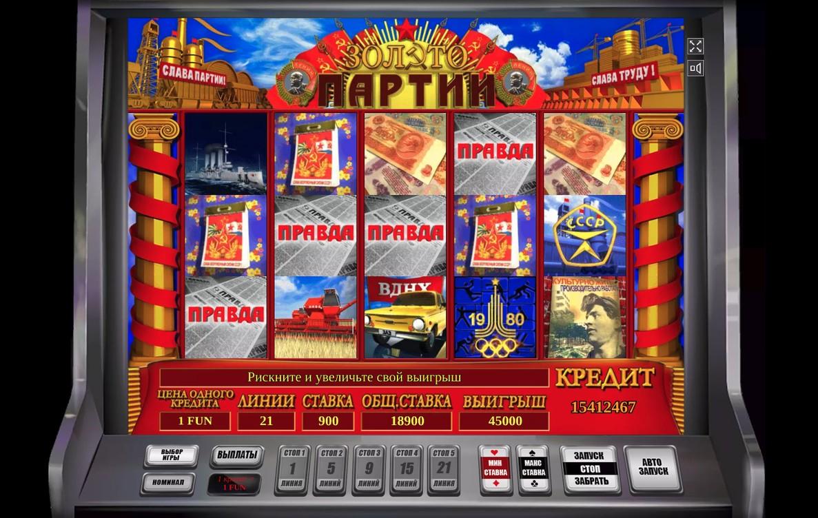 Мобильное казино еврогранд