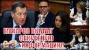 Единоросс Макаров выдал секретную информацию по расходованию бюджетных средств без документации!