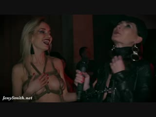 Nude in public bar