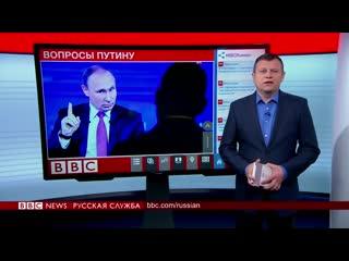 Что стало с теми, кто звонил Путину на прямую линию