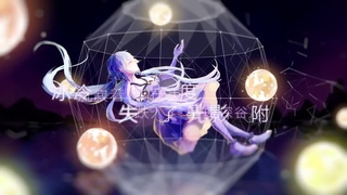 【Stardust星尘/心华】Planet/星球【Original】