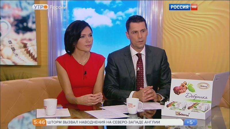 Анастасия Чернобровина Эфир от 07 12 2015 Full HD