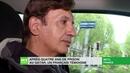 Ingénieur entrepreneur puis prisonnier au Qatar Jean Pierre Marongiu raconte